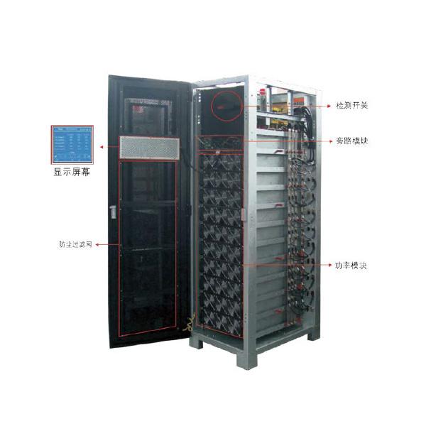 MPS9335C